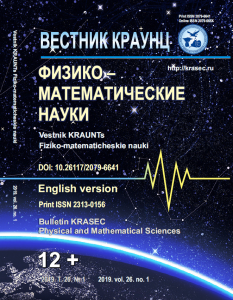 2019. Т. 26. №1